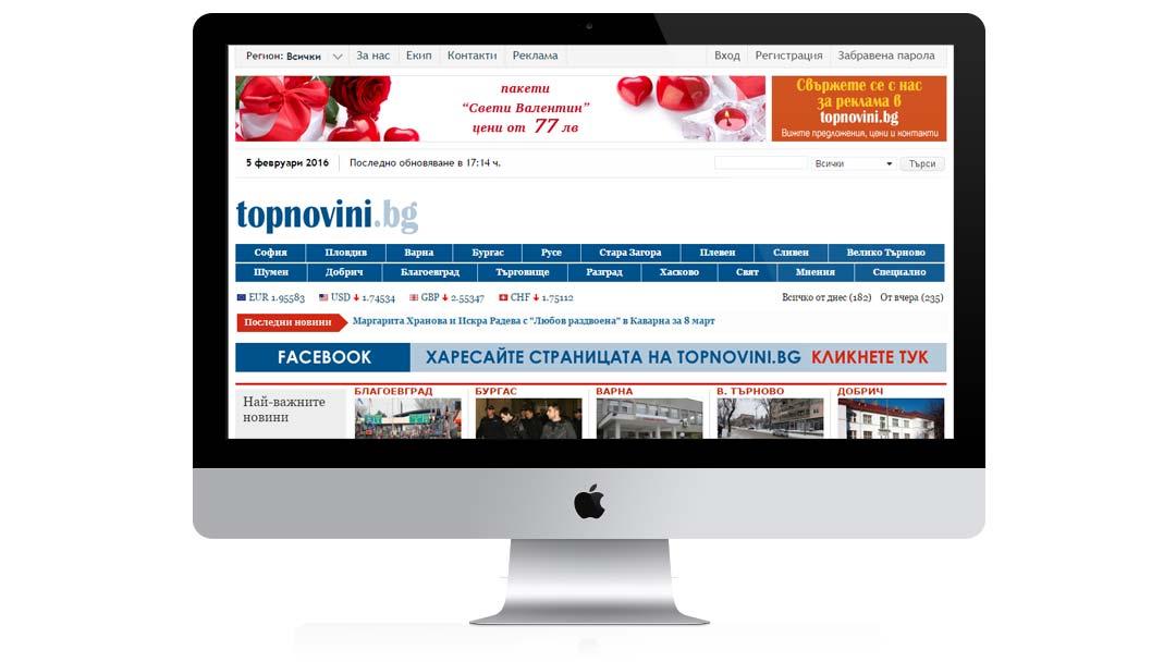Top Novini