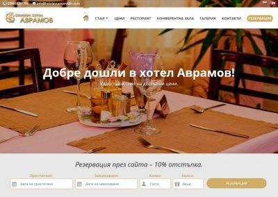 Hotel Avramov Vidin