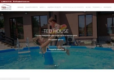 TedHouse