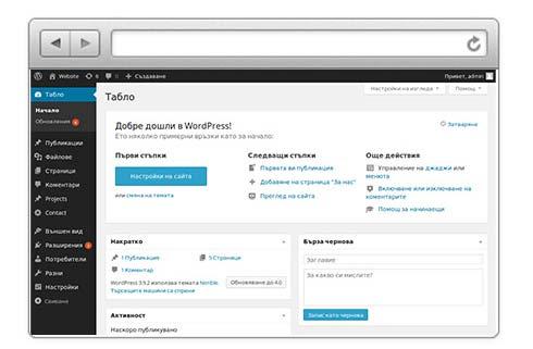 Effective Website development using ready mate templates