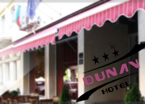 Хотел Дунав, гр. Видин