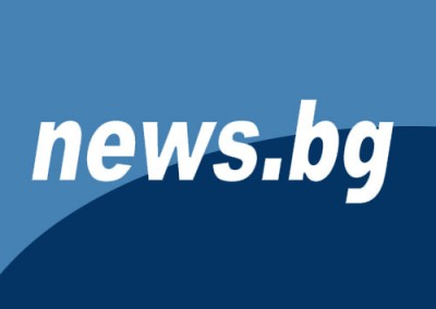 News.bg – Mobile Version